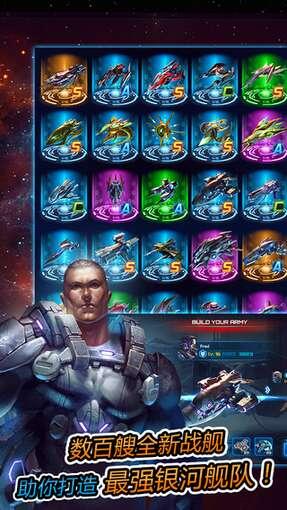 银河传说:银河护卫队3.jpg