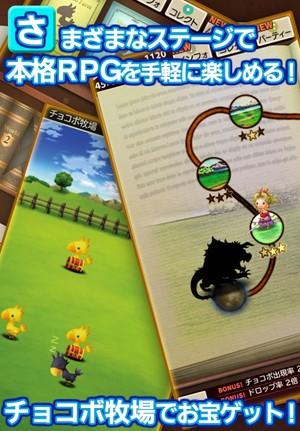 最终幻想:世界之文2.jpg