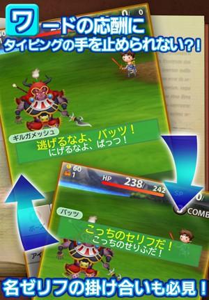 最终幻想:世界之文3.jpg