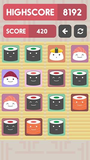 合成寿司2.jpg