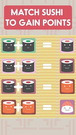 合成寿司3.jpg