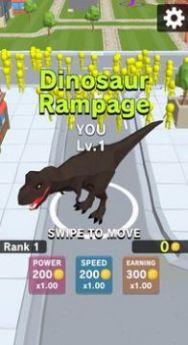 恐龙大玩咖3.jpg