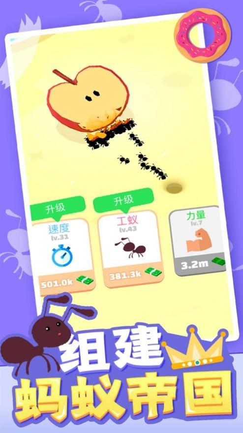 蚂蚁放置2手机汉化最新版下载图片1