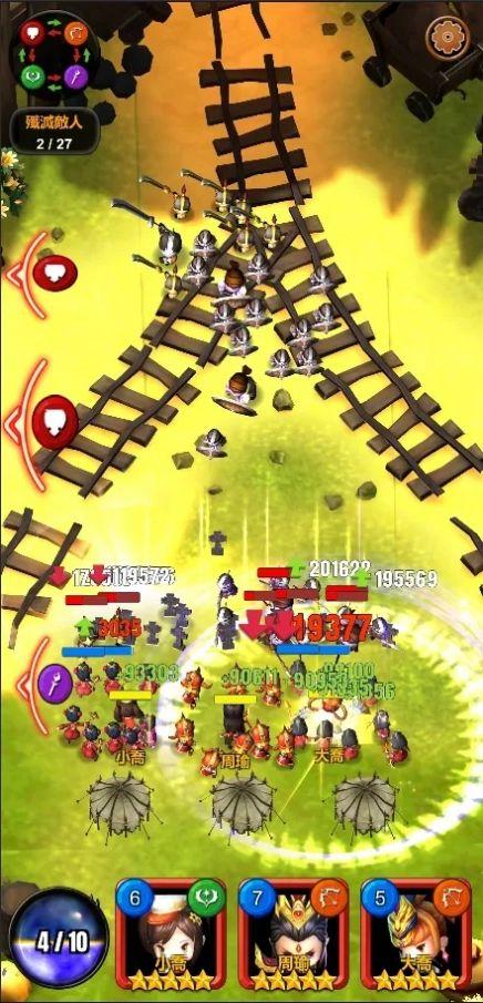 三国志传奇军团游戏官网最新版图片1