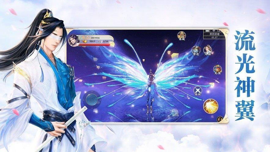 幻剑圣域游戏官方版图片1
