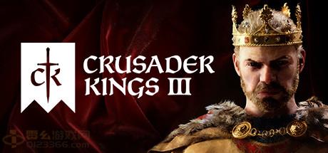 十字军之王3字体乱码怎么解决 ck3字体乱码解决方法一览