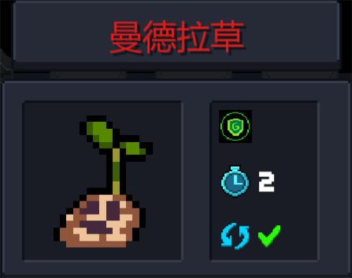 手游《元气骑士》今日版本更新 新挑战系统曝光