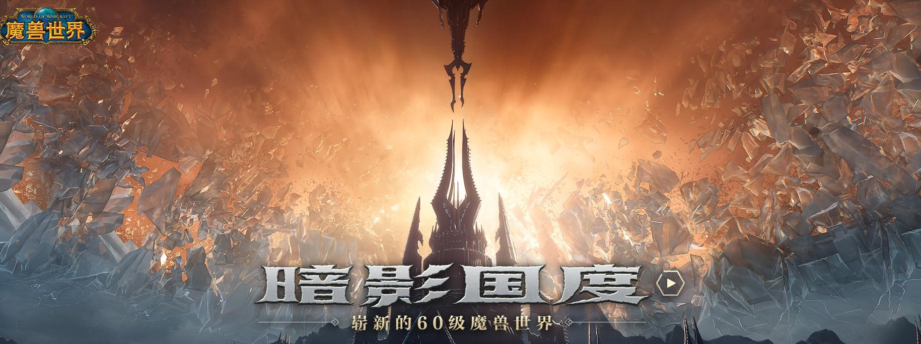 魔兽世界2020感恩节活动介绍