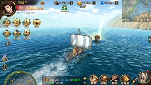 航海与家园6