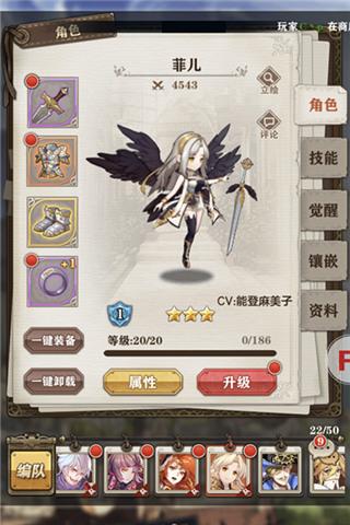 苍之纪元5