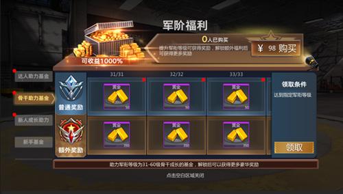 巅峰战舰8