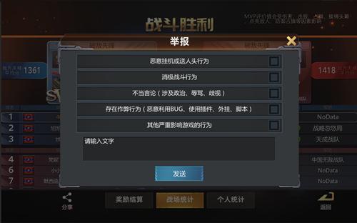 巅峰战舰5