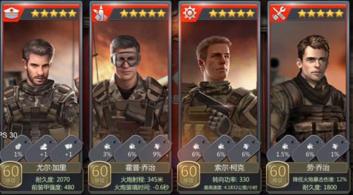 巅峰战舰7
