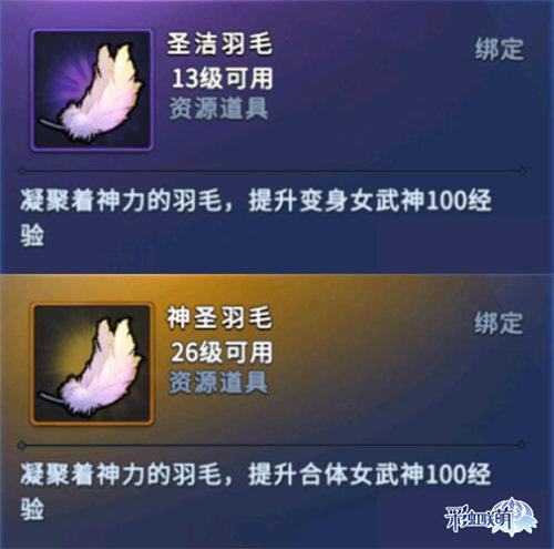 彩虹联萌5